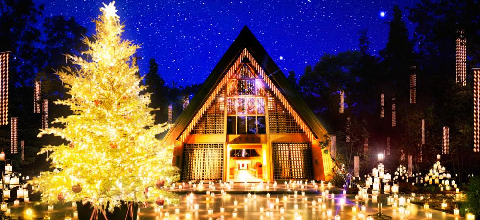 http://www.hoshino-area.jp/karuizawachurch/backnumber/2014/11/01_1704.shtml