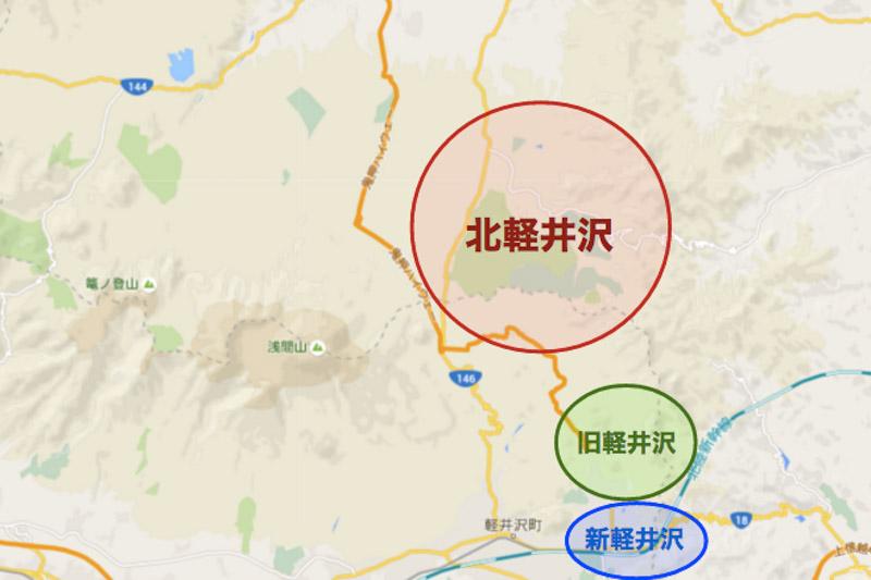 北軽井沢マップ
