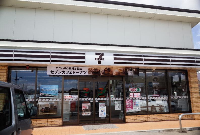 軽井沢 コンビニ 彩度