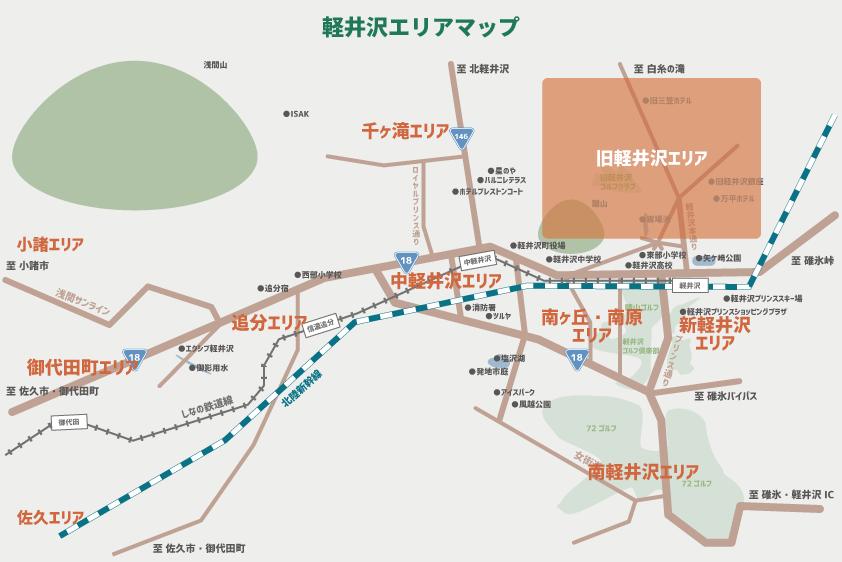 旧軽井沢 マップ