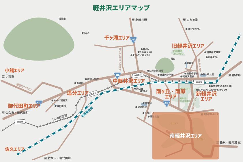 南軽井沢 マップ