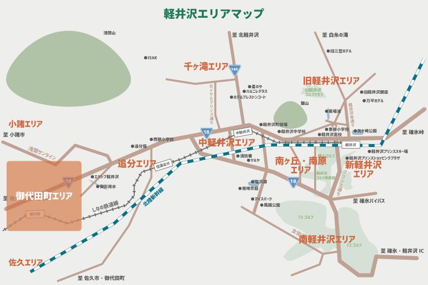 御代田 マップ