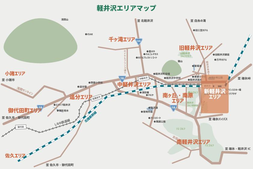 新軽井沢 マップ