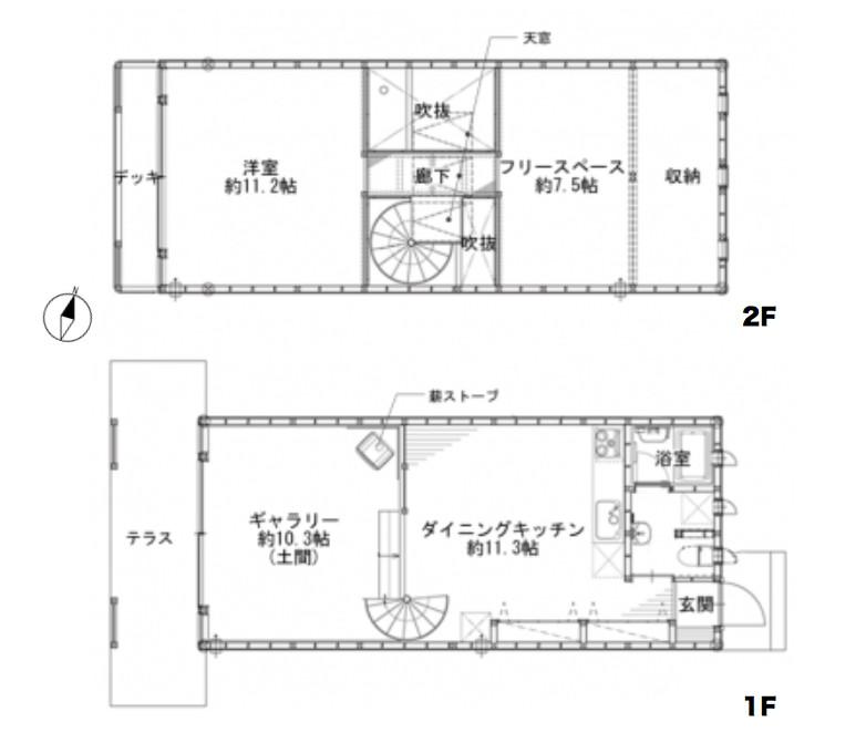 旧軽井沢新築物件