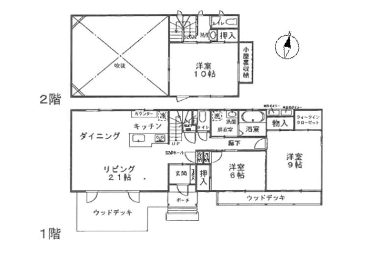 旧軽井沢新築別荘