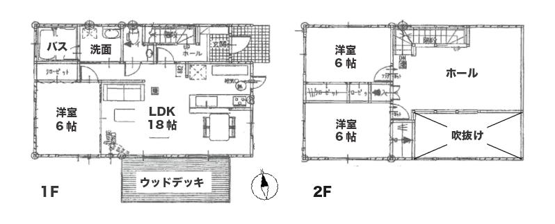 御代田新築物件