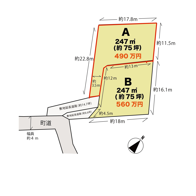HP用地型A区画