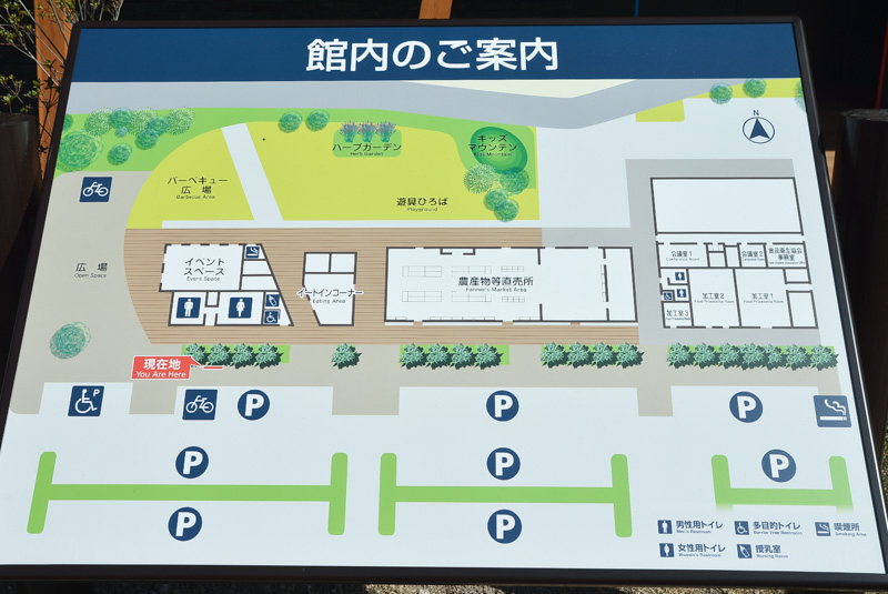 軽井沢 発地市庭
