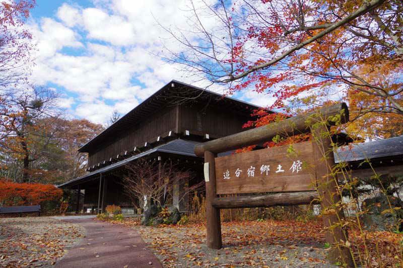 出典:http://karuizawa-kankokyokai.jp/news/11175/