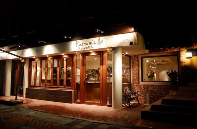 http://www.karuizawa.co.jp/shop-guide_a/gourmet/kastarnie.php