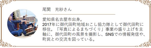 軽井沢の隣町「子育て移住が増えている町・長野県御代田町で叶える『ちょうどいい』暮らしの魅力」