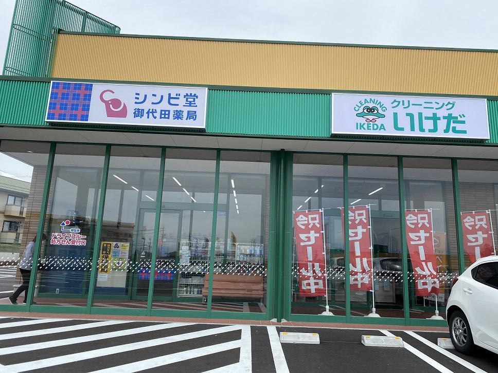 ツルヤ御代田店7