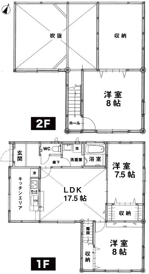 千ヶ滝 新築
