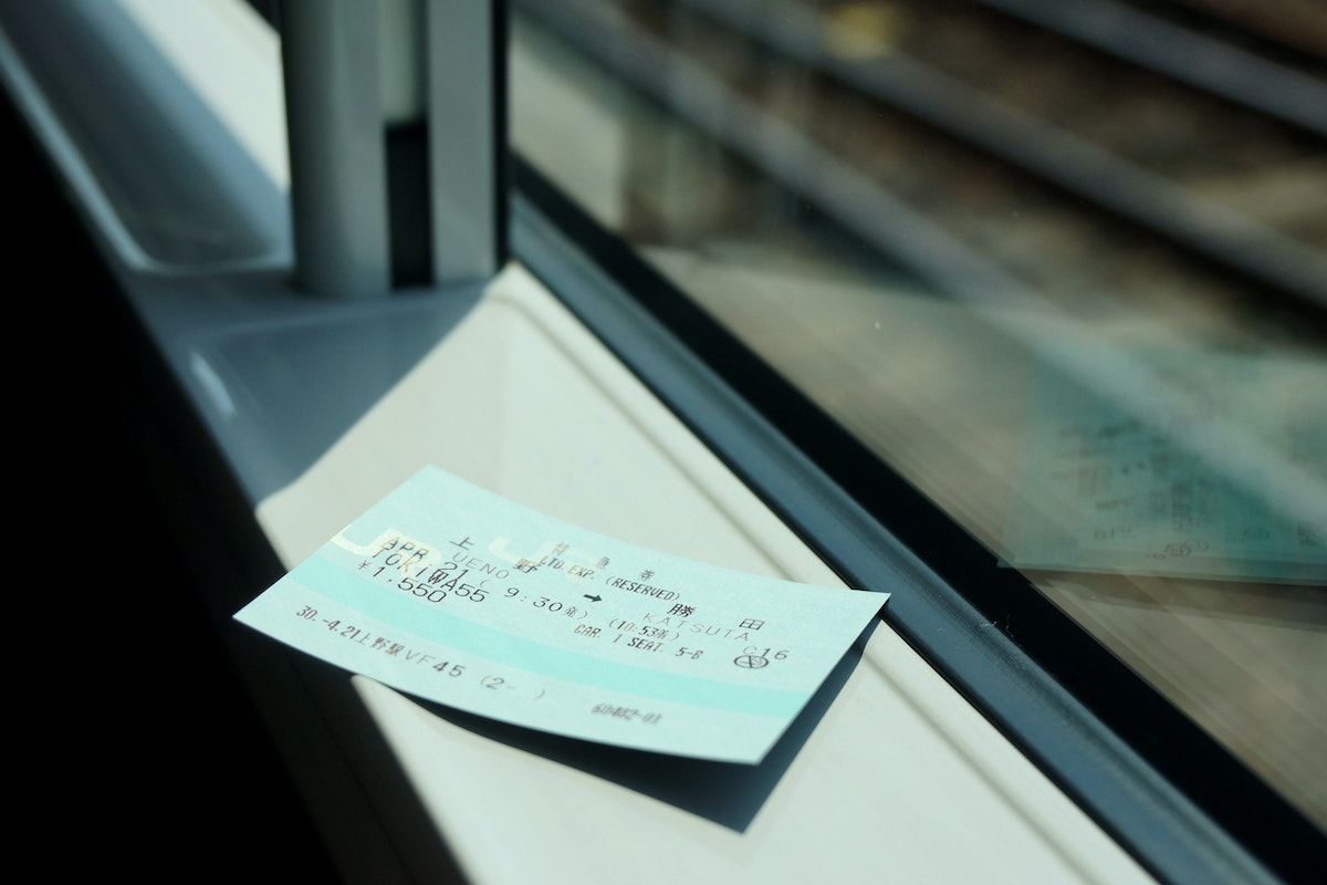 shinkansen_question_ticket
